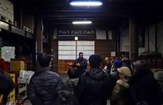 埼玉県、小川町、酒蔵、観光