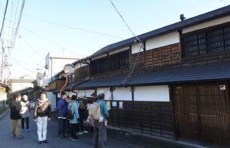 小川町景観まち歩き